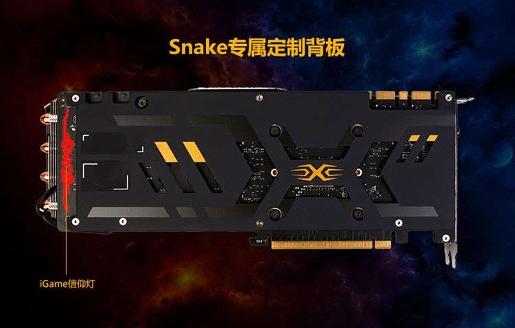 Colorful GTX 1070 iGame X-TOP Snake